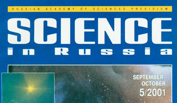 science_in_russia